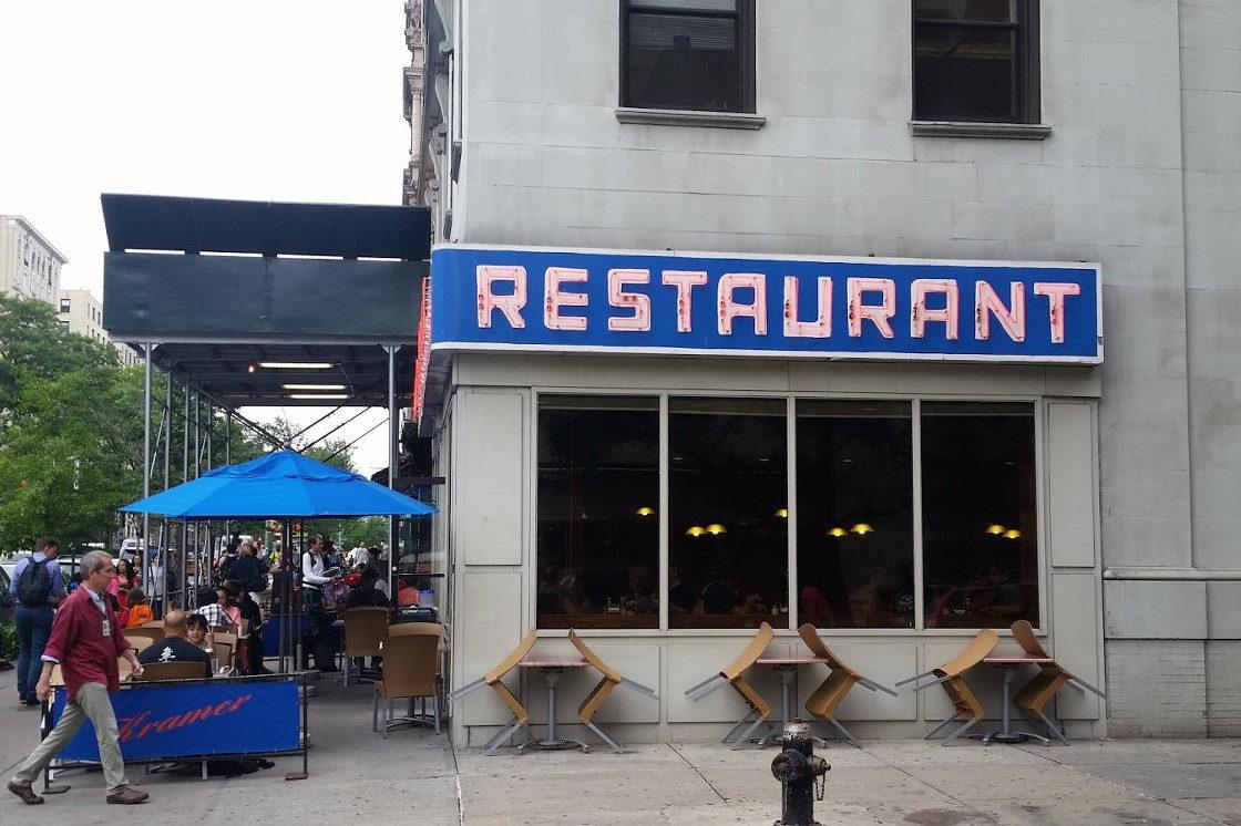 Seinfeld Diner New York