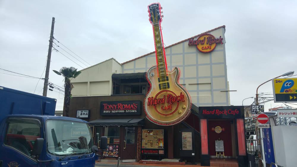 Hard Rock Cafe Tokyo