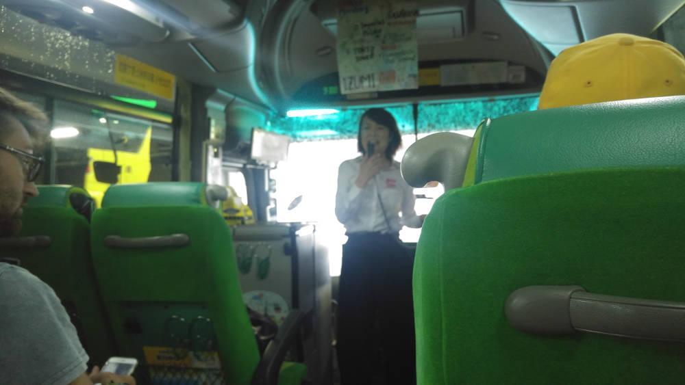 Inside the Tokyo tour bus