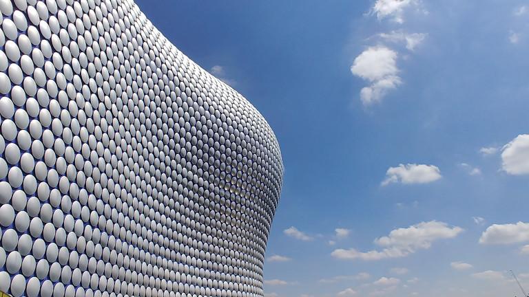 Birmingham building